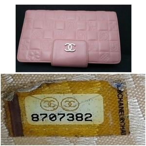Authentic Chanel All Time Leather Wallet